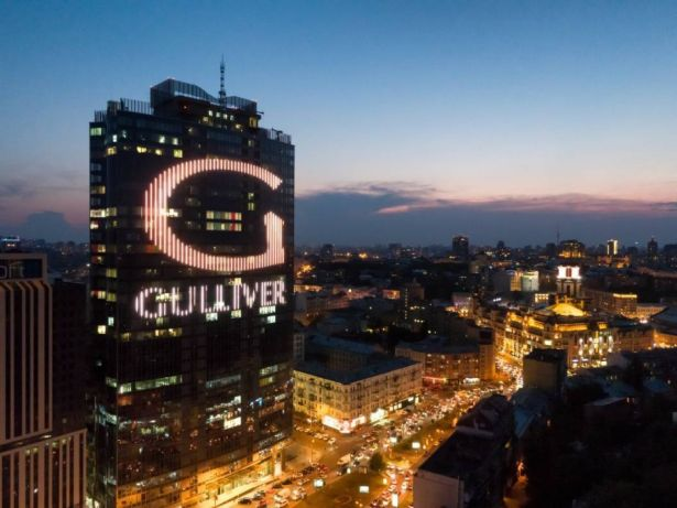 Gulliver Commercial and Business Center