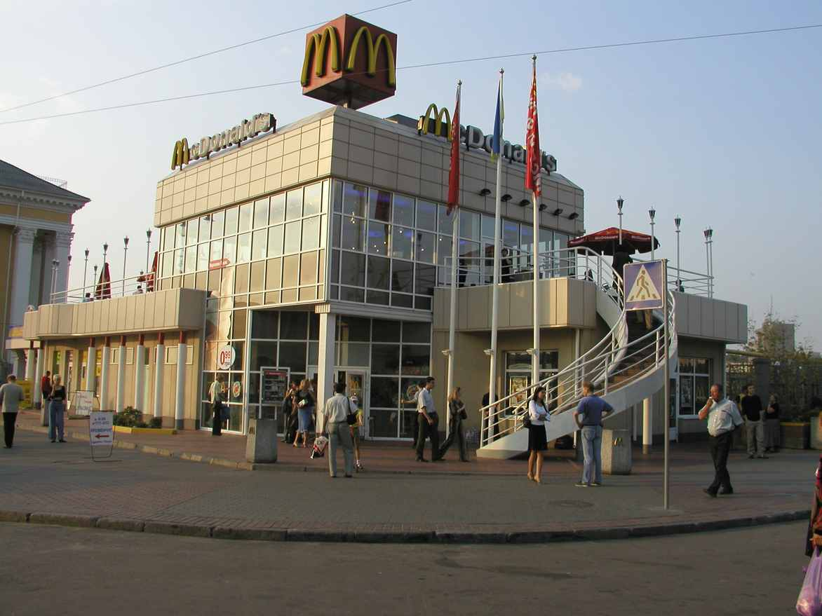 McDonalds Fast Food Chain Restaurants
